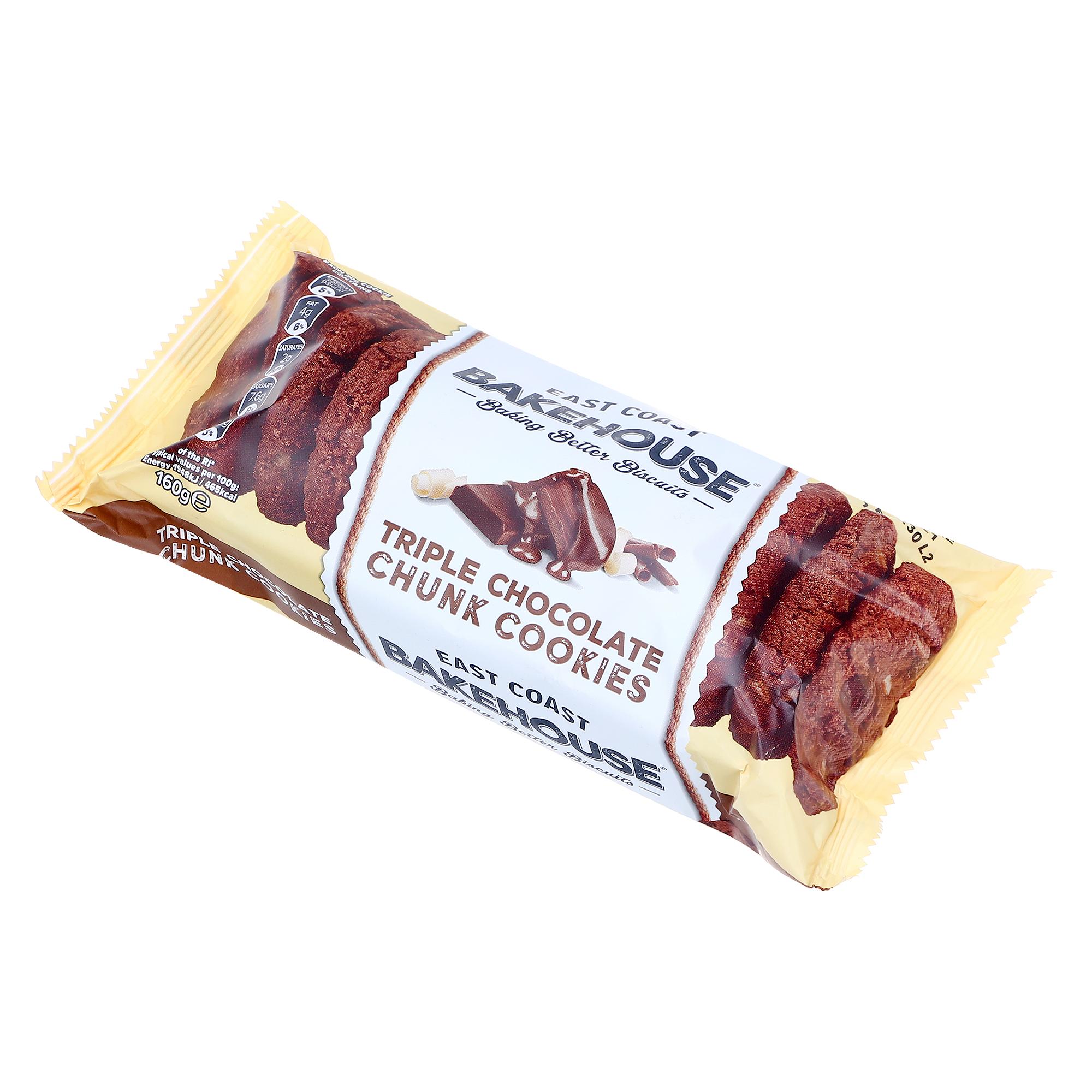 три шоколада Печенье Tudor Rose три шоколада 160 г