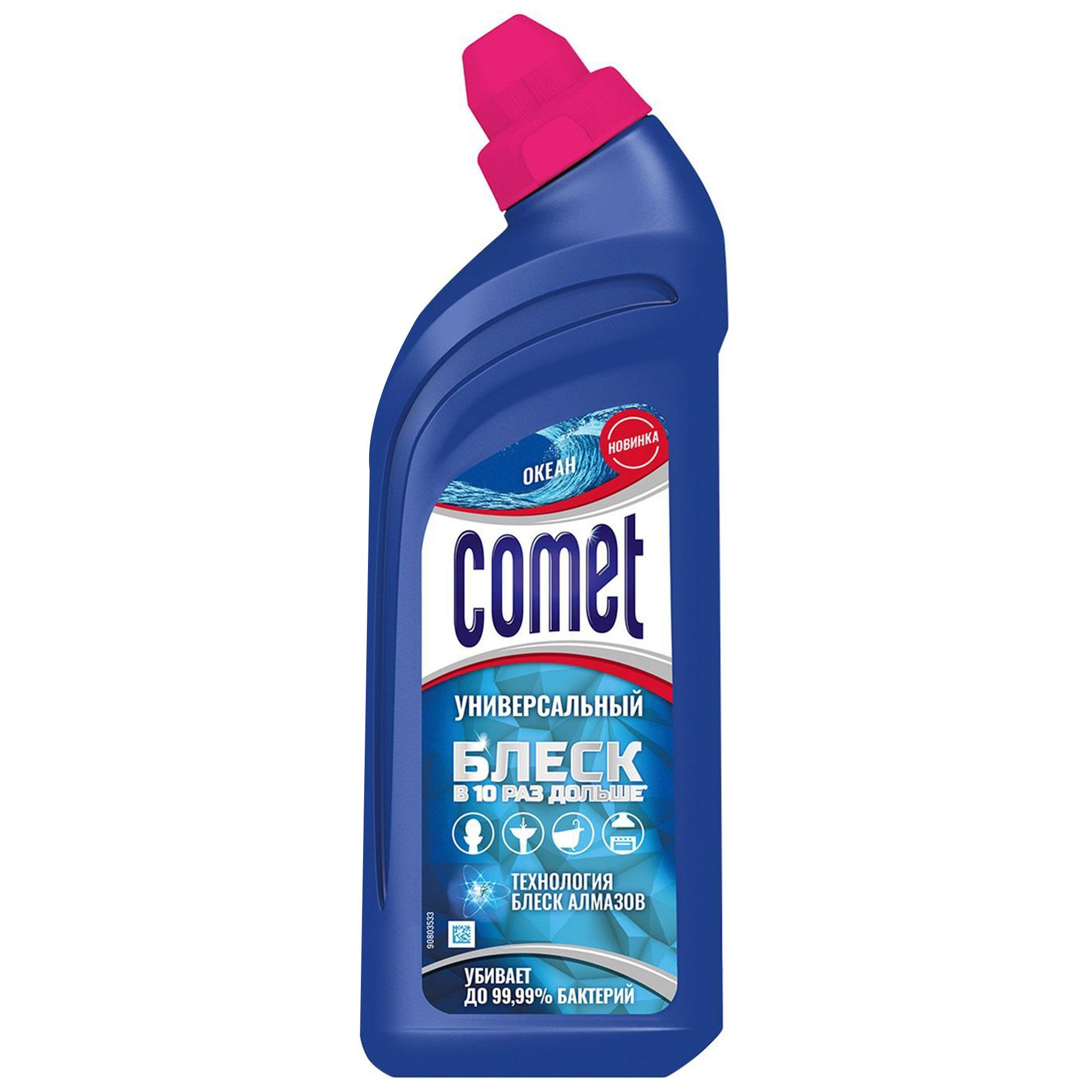 Универсальное чистящее средство Comet Океан 450 мл