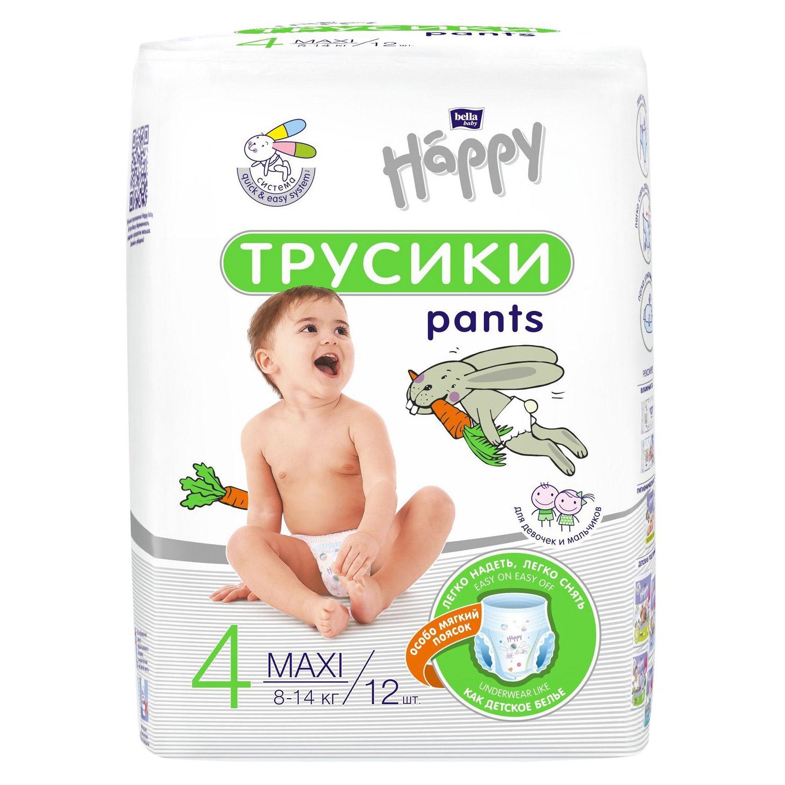 Подгузники-трусики Bella baby Happy Pants 4 8-14 кг 12 шт