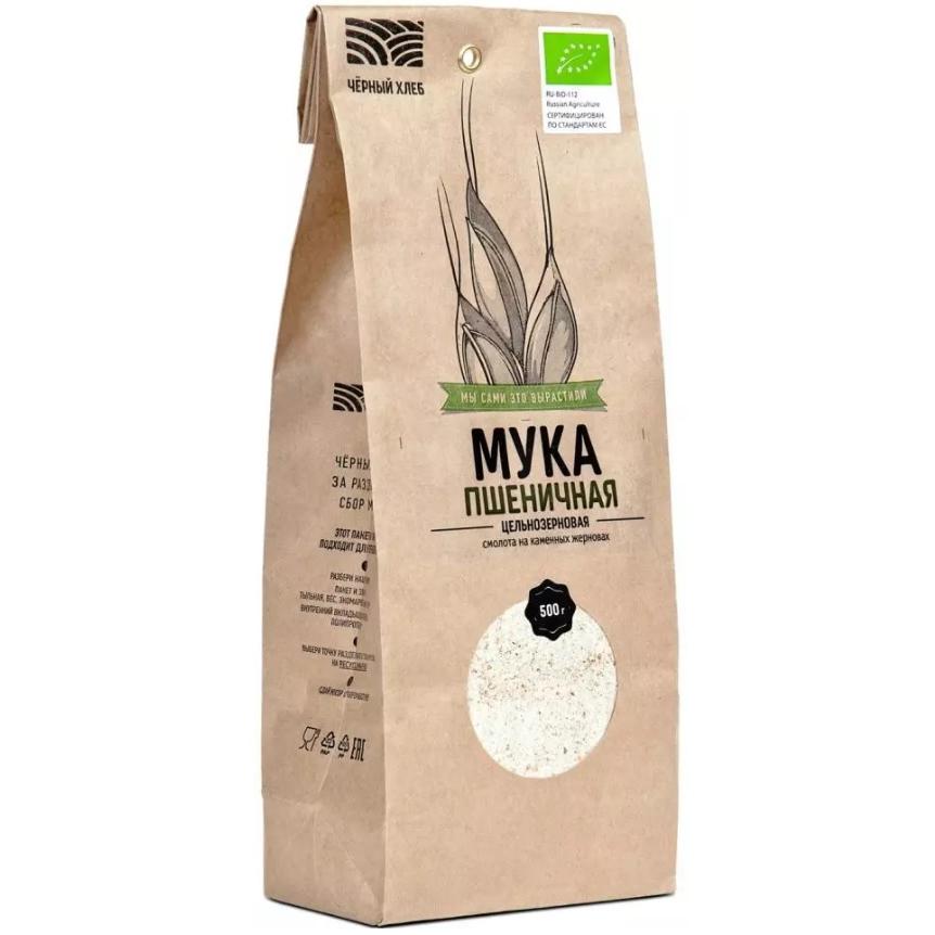 Фото - Мука пшеничная Черный хлеб цельнозерновая органическая, 500 г midori мука панировочная пшеничная кляр 500 г