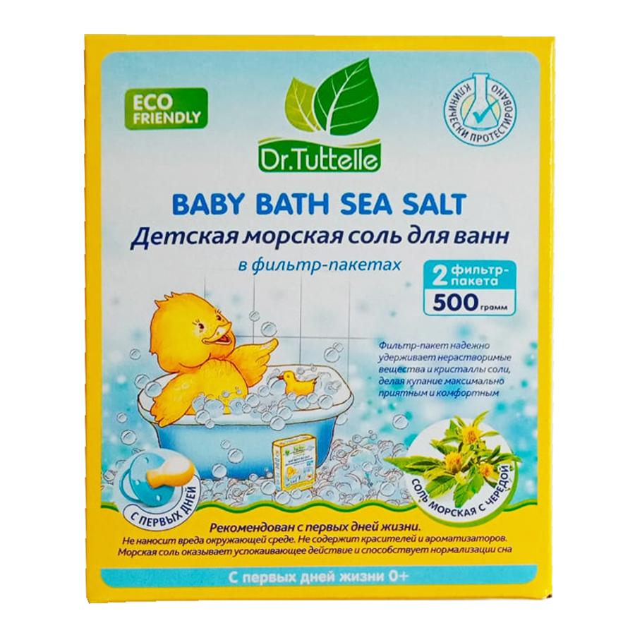 Детская морская соль для ванн Dr.Tuttelle с чередой 500 г недорого