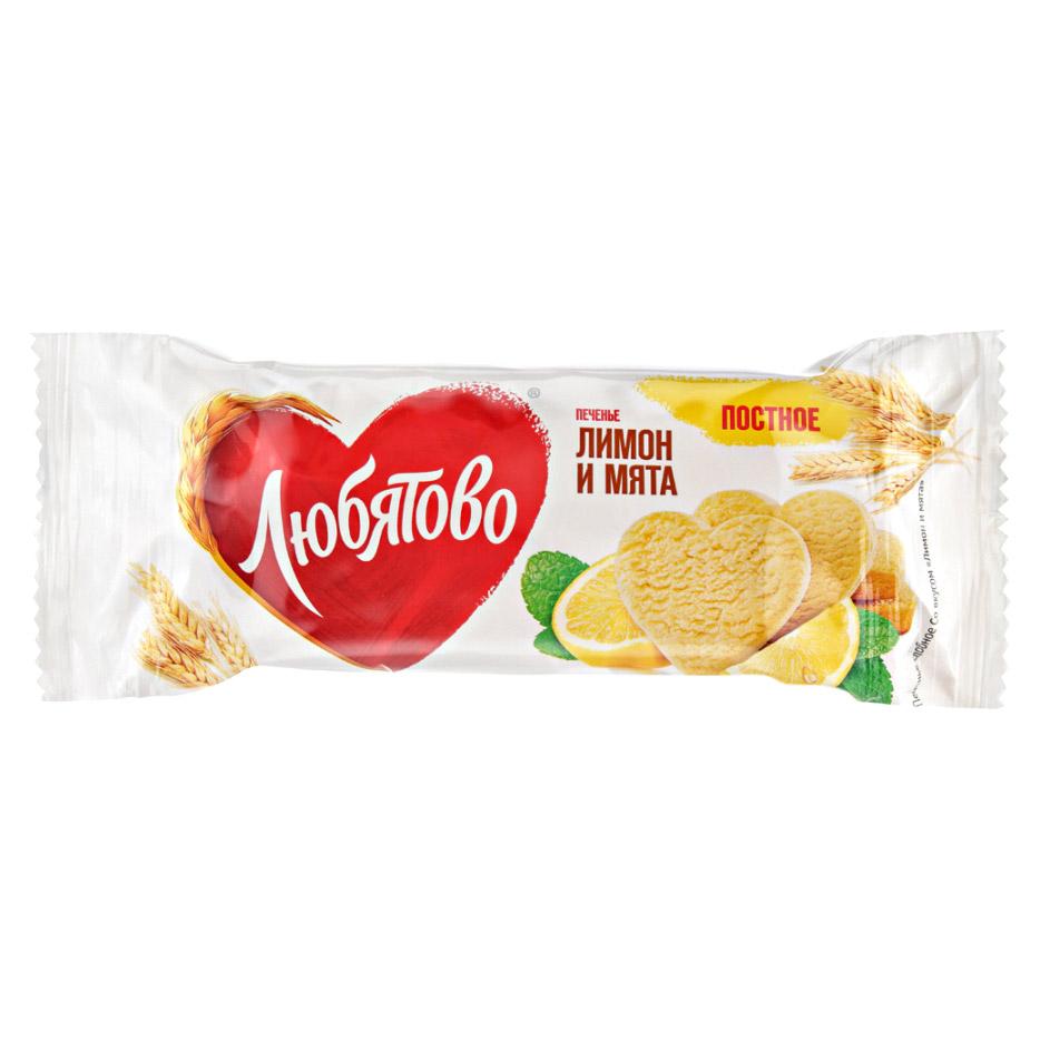 Печенье сдобное Любятово со вкусом Лимон и Мята 200 г печенье любятово лимон и мята 200 г