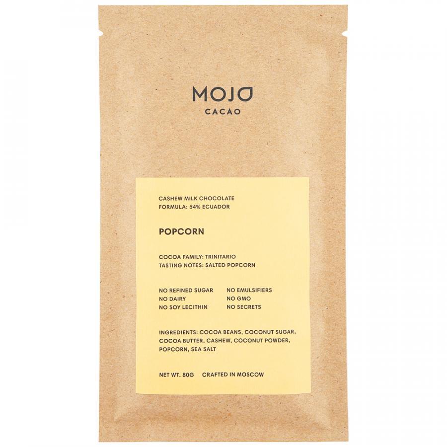 Шоколад Mojo cacao молочный с кешью и соленым попкорном 54%, 80 г