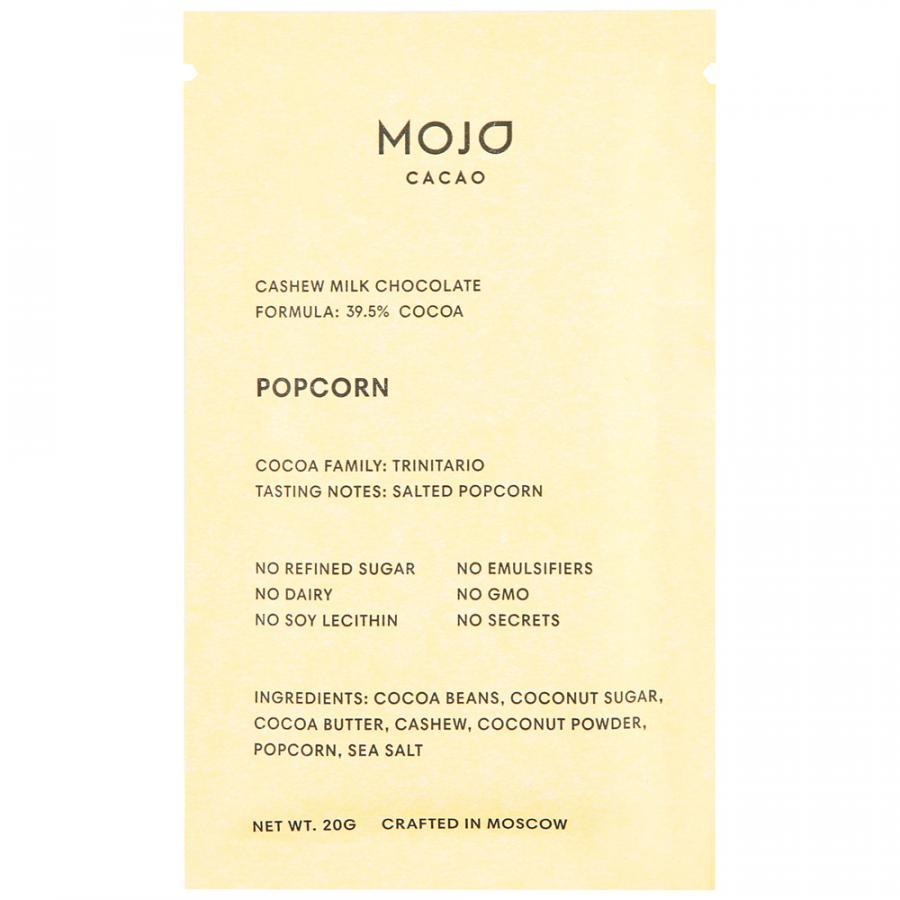 Шоколад Mojo cacao темный с кешью и соленым попкорном 54%, 20 г