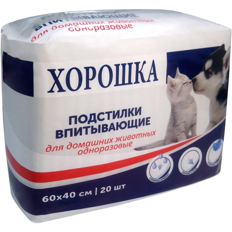 Фото - Пеленки Хорошка с суперабсорбентом и липким фиксирующим слоем 40x60 см 20 шт пеленки для кошек и собак хорошка с суперабсорбентом и липким фиксирующим слоем 60х90см 20шт