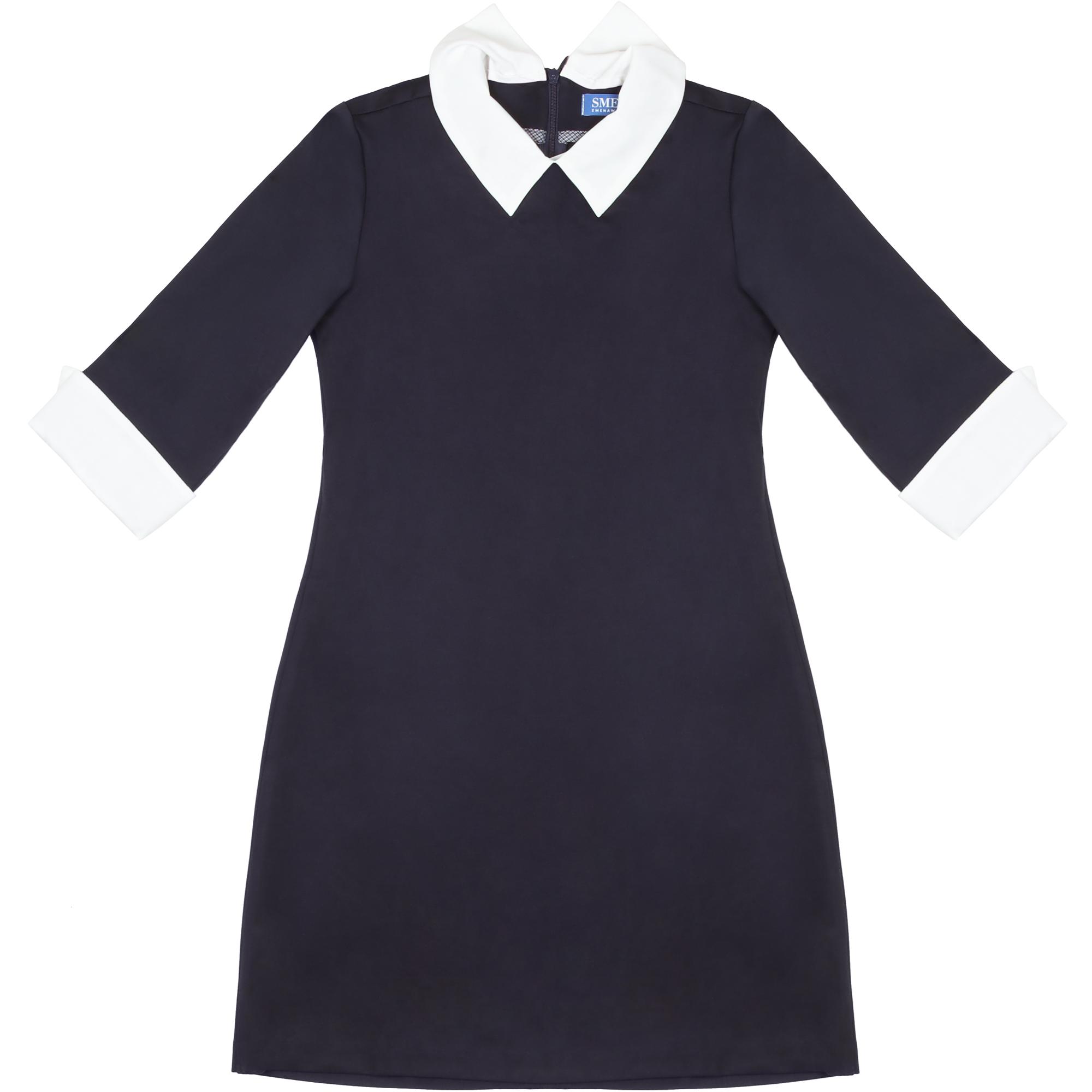 Платье для девочки Смена синее р.128/60