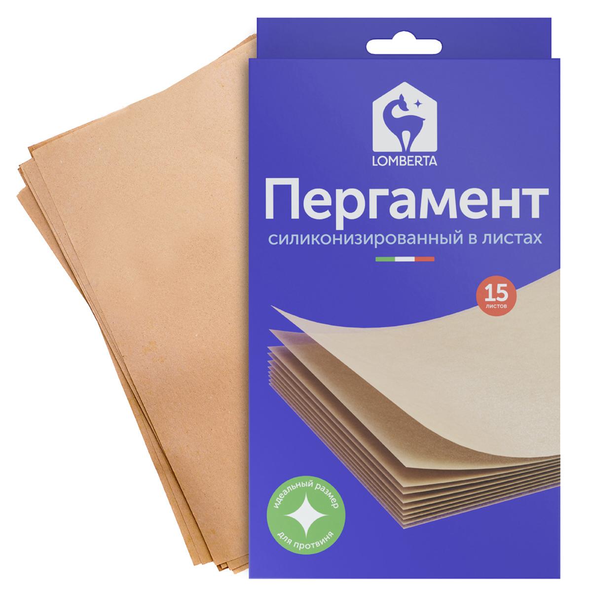 Пергамент для выпечкиLombertaв листах 15 шт