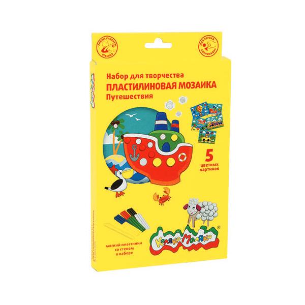 Фото - Набор для творчества Каляка-Маляка Путешествия пластилиновая мозаика 6 цветов набор для творчества луч пластилиновая мозаика рыбки 28с 1654 08