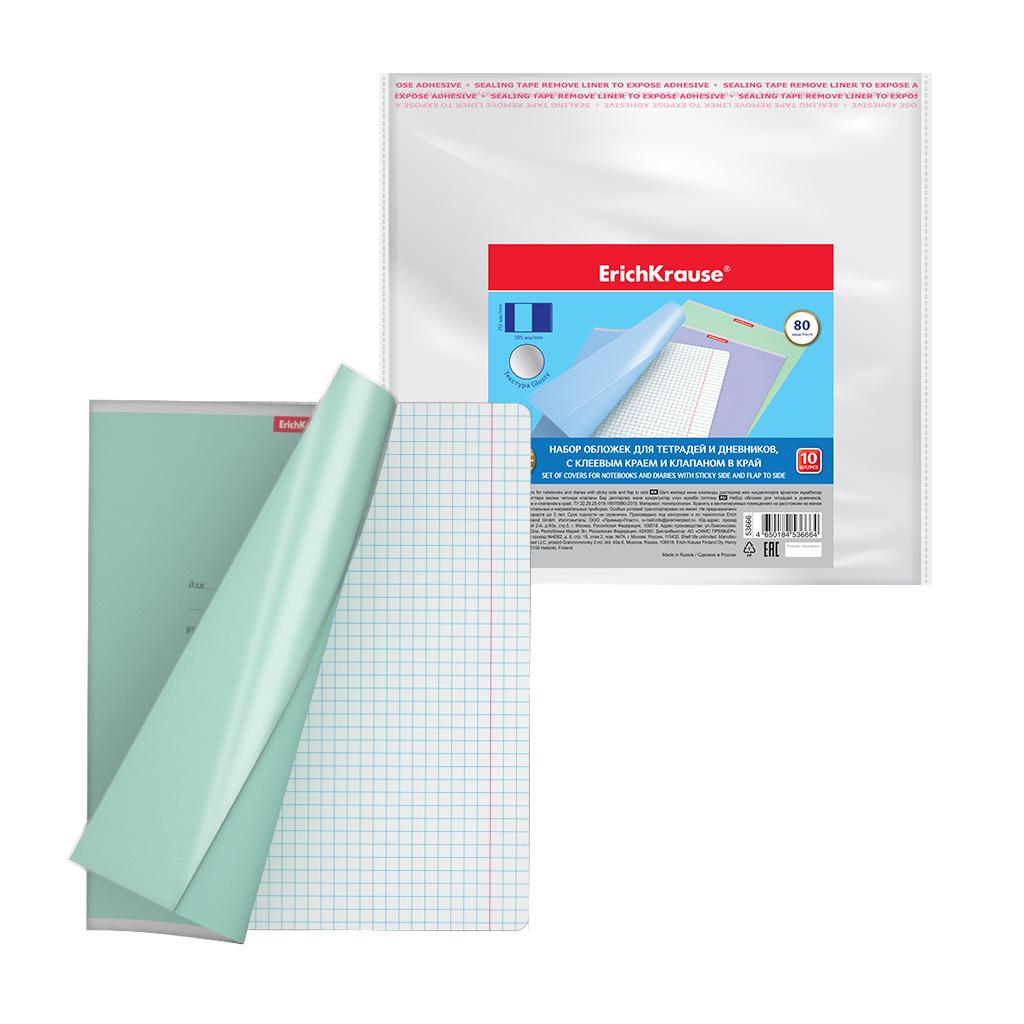 Фото - Набор пласткиковых обложек ErichKrause Glossy Clear для тетрадей и дневников 80 мкм erichkrause набор универсальных обложек для тетрадей и дневников с клеевым краем 212х395 10 штук бесцветный